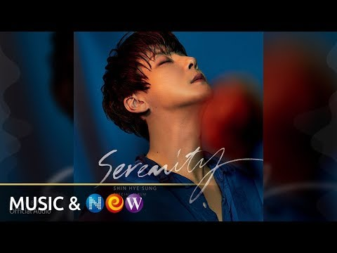 SHIN HYE SUNG(신혜성) - Painful Love(다시는) (Official Audio)