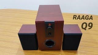 iBall Raaga Q9 2 1 Speakers Sound Test amp Review Hindi Budget Multimedia Speakers