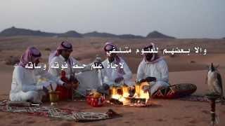 فيديو - الصداقة || كلمات الشاعر سعد بن جدلان || أداء الداوي