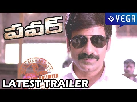 Power Movie - Latest Trailer - Ravi Teja, Hansika, Regina -