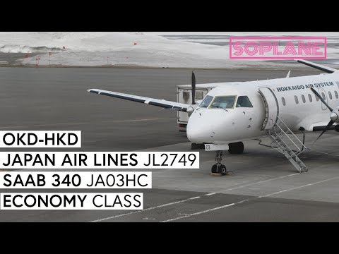 JAPAN AIR LINES (JAL) | Sapporo Okadama to Hakodate | Saab 340 | Trip Report | Full Flight