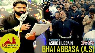 Ashiq Hussain   Kashmiri Noha   Bhai Abbasa (a.s)
