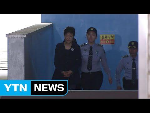 [현장영상] 박근혜 前 대통령, 다시 구치소로... / YTN