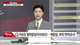 """[마켓트렌드] """"SK바이오팜 공모 역대급 흥행… 관련주…"""