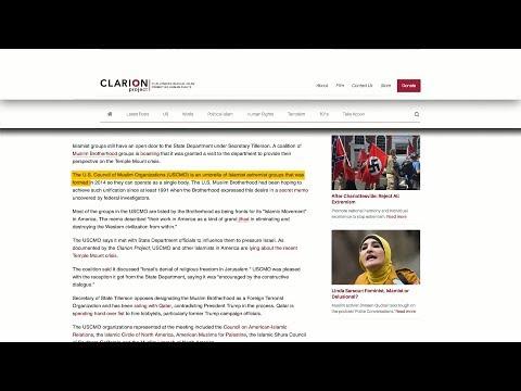 تقارير: علاقات وثيقة تربط الإخوان بوزارة الخارجية الأميركية  - 17:21-2017 / 8 / 14