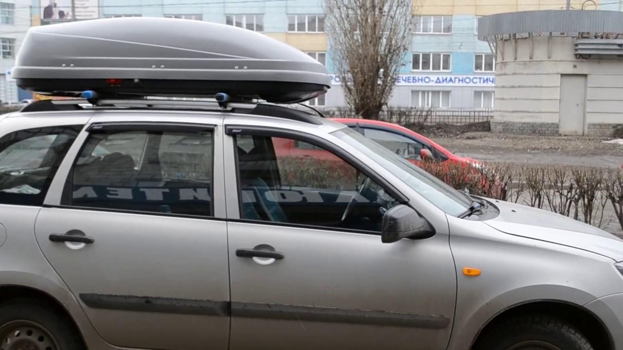 Базовые багажники для установки на крышу автомобилей. Интернет магазине в челябинске, сравнить цены на багажники и купить автобагажник. Багажник amos koala aero 110 см для лада приора седан-хэтчбек, ваз 2.