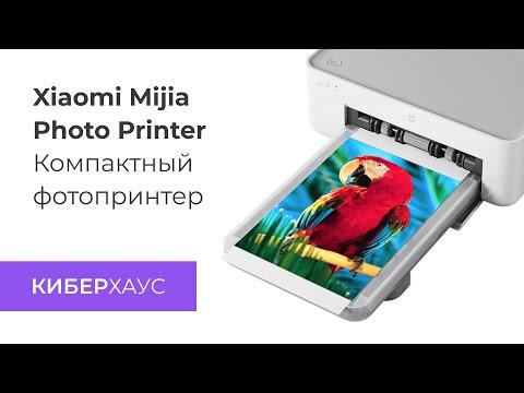 Фотопринтер Xiaomi Mijia Photo Printer для умного дома (iOS и Android) - новинка!