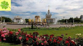 Москва. Прогулка по ВДНХ (VDNH) 03.07.2020