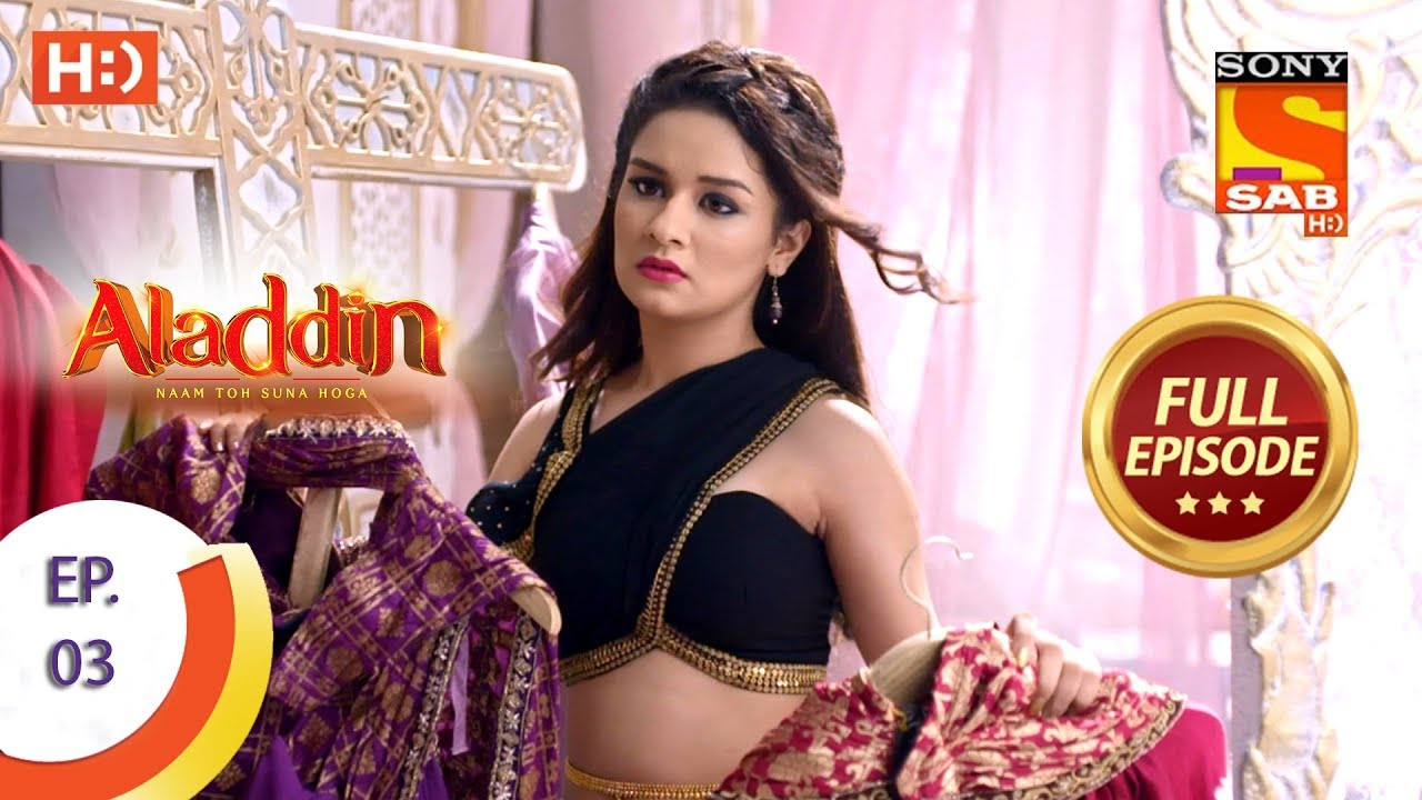 Download Aladdin  - Ep 3 - Full Episode - 23rd   August, 2018