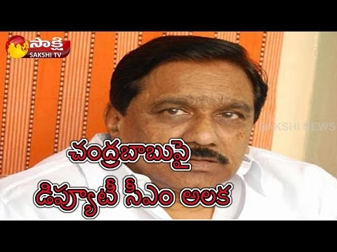 AP Deputy CM KE Krishna Murthy Unhappy With MLC Candidates Selection - Watch Exclusive