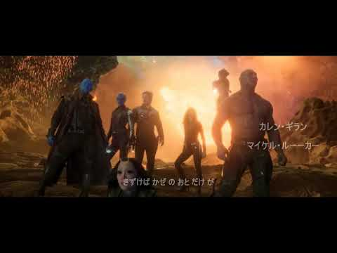 Guardians Of  The Galaxy Vol 2 Ft Naruto Shippuden 6th Opening