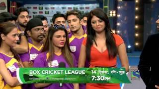 Rakhi Sawant Ki Great English – BCL promo