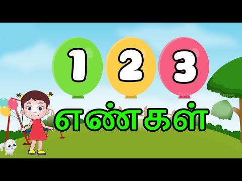 Learn Numbers Tamil for balloon  Learn Numbers Tamil  Kids Learn Numbers Tamil  0  9