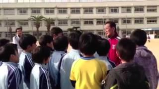 U-12広島遠征 〜 大河FC・浜本先生からの言葉 〜 初日