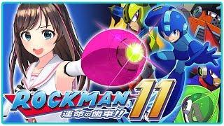 キズナアイが挑戦!「ロックマン11」をやったら風船が嫌いになりそうなんですけど!!!