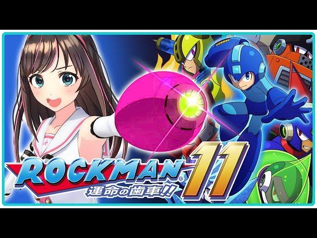 【ロックマン11】風船が嫌いになりそうなんですけど!!!【MEGAMAN11】