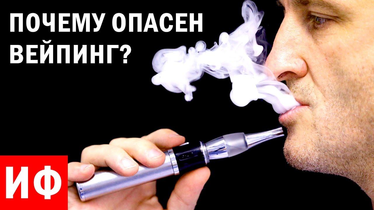 отопление частного паром курение где купить (или указывающие) улица