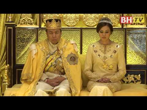 Tengku Amir Shah dimasyhurkan sebagai Raja Muda Selangor