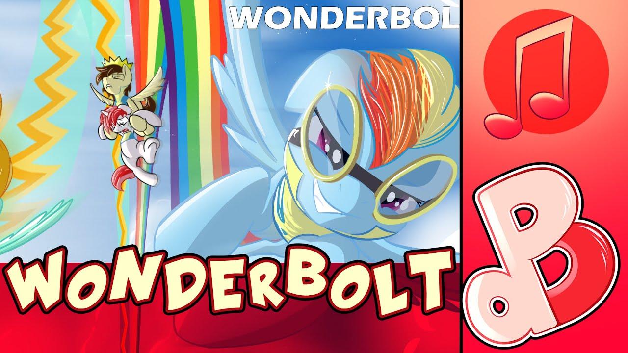 wonderbolt dbpony