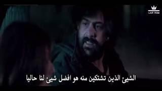 فيلم رعب تركي مخيف السحر والجن مترجم كامل حصريا