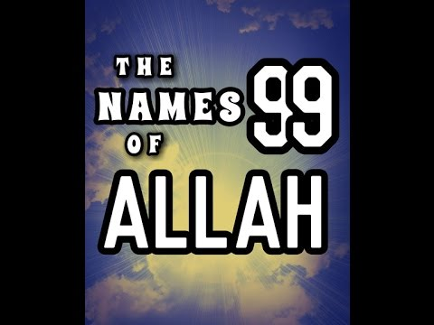 The Beautiful 99 Names of Allah (Subhanahu Wa Ta'ala)