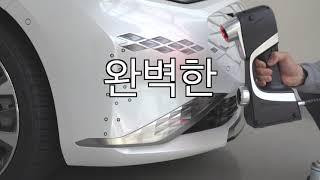 벤딕트 X K8 EP.1 가죽 커버