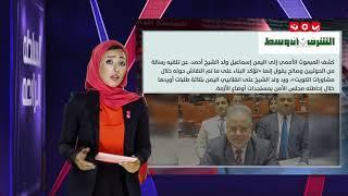 هيومن راتيس وواتش66 حالة احتجاز وتقييد لاعمال المنظمات الغير حكومية في مناطق الحوثي| السلطة الرابعة