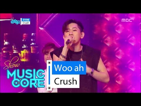 [Comeback stage] Crush - woo ah, 크러쉬 - 우아해 Show Music core 20160507