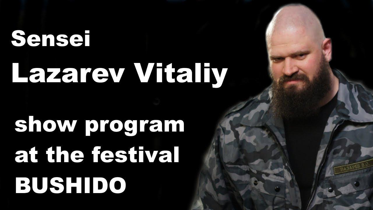 Demonstration 48 Lazarev Vitaliy Aikido & Aikijujutsu Yoseikan Russia show program at the festival B