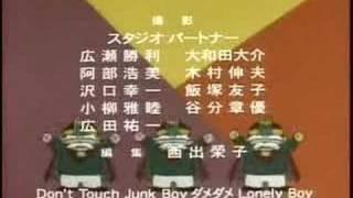 maze bakunetsu jikuu junk boy
