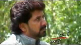 Saraiki Song - Tu Bewafa - Nazakat Ali Pappu