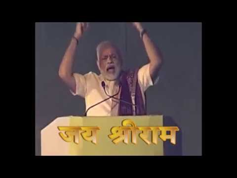 First Time PM Narendra Modi Said 'Jai Shree Ram' In Lucknow, UP