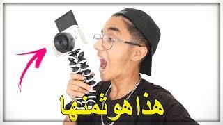 هذا-هوثمن-كاميرة-fayssal-vlog-شريت-بحالها-بهد-ثمن-canon-m3