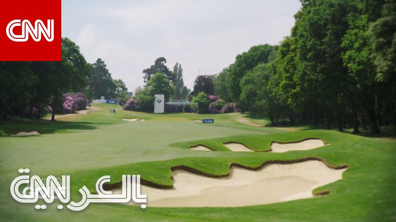 نادي -وينتوورث-.. أحد أشهر نوادي الغولف في العالم، فما قصته؟  - نشر قبل 3 ساعة