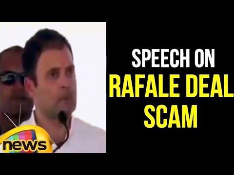 Congress President Rahul Gandhi Speech on Rafale Deal Scam | Mango News