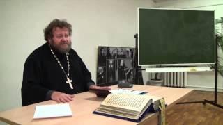 Стеняев РПУ беседа на НЗ