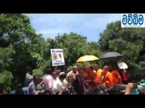 Protest staged by National Movement for Social Justice in support of 19A