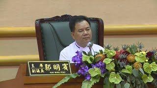 選前涉賄 嘉市副議長郭明賓遭訴當選無效 20181217 公視晚間新聞