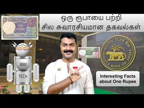 Interesting Facts About Indian One Rupee (In Tamil)