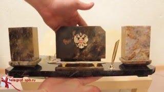 Настольный письменный прибор  (офиокальцит)(, 2016-02-22T09:28:20.000Z)