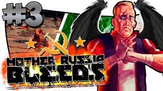 Mother Russia Bleeds (Матушка Россия Истекает Кровью) - Неприятность в Бассейне!
