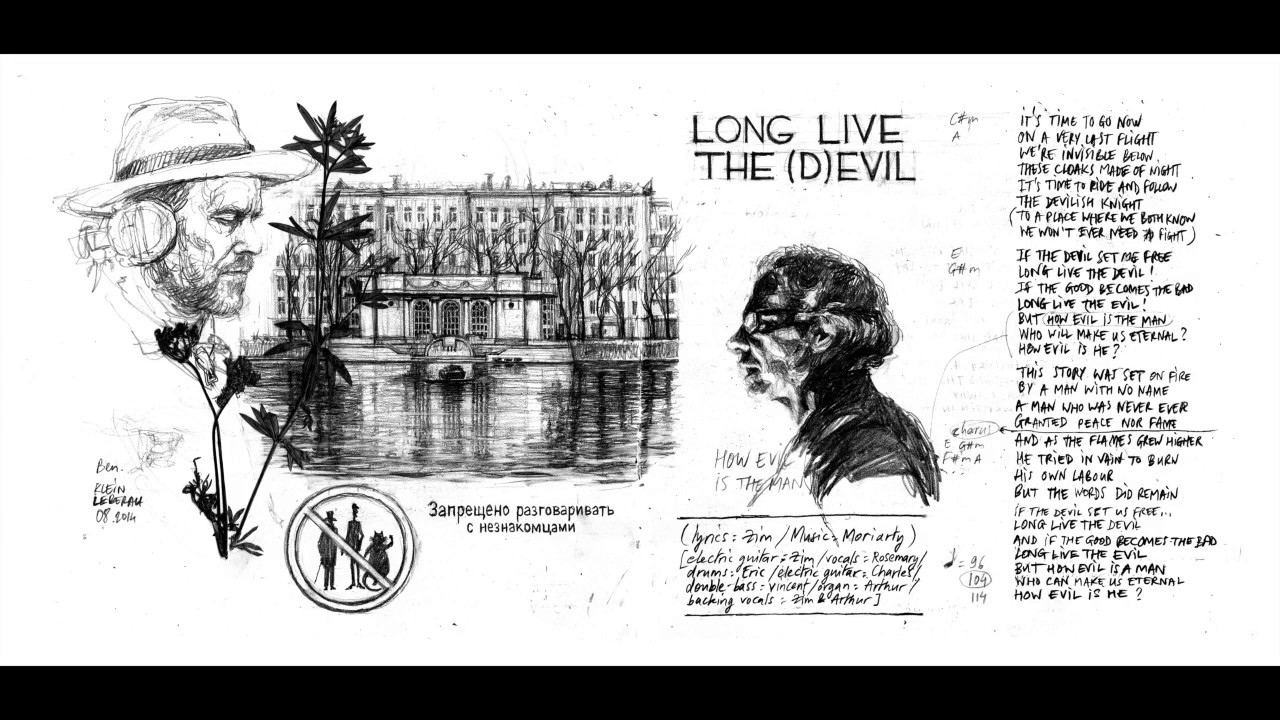 moriarty-long-live-the-d-evil-audio-moriartyofficiel