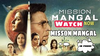 How to watch mission mangal full movie 2019/ mission mangal ka full movie download kare/ 100% Proved