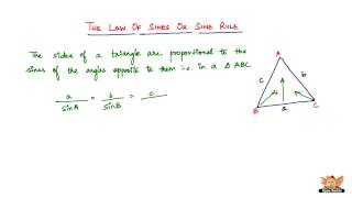 What is Sine Rule ? or What is The Law of Sines ?