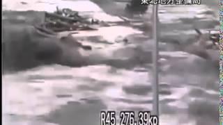 فيديو جديد وحصرى لتوسونامى  - New Video to Tsunami