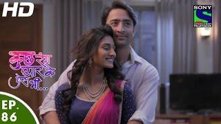 Kuch Rang Pyar Ke Aise Bhi - कुछ रंग प्यार के ऐसे भी - Episode 86 - 28th June, 2016