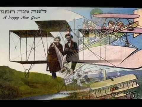 Roarin' 20s: Harry Bidgood's Broadcasters - Me And Jane In A Plane, 1927