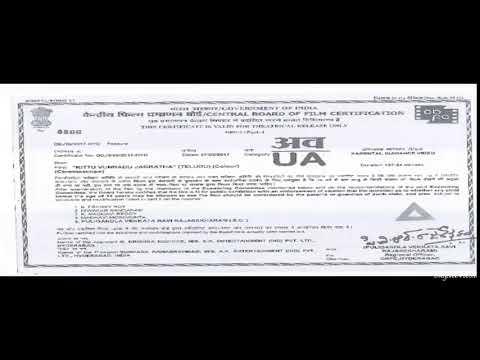 Sirfirein Looterey 2018 Hindi Dubbed HDRip HD avi