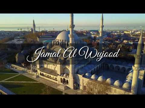 Jamalul Wujudi |Hamoud Al Qahtani | Nasyid Merdu (lirik+terjemahan)