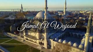 Gambar cover Jamal al wujood|Hamoud Al Qahtani | Nasyid Merdu (lirik+terjemahan)